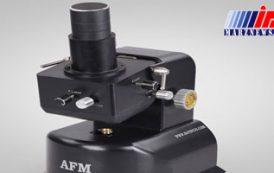 ایران به کشورهای تولیدکننده میکروسکوپ نیروی اتمی پیوست