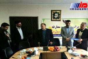 چرا مدیرعامل شهرکهای صنعتی استان اردبیل تغییر کرد