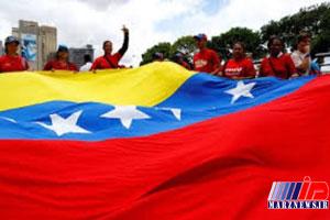 در امور ونزوئلا دخالت نکن