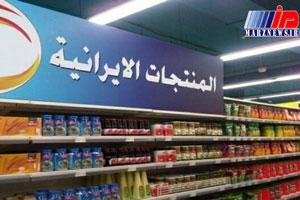 عراق معافیت گمرکی برخی واردات را تکذیب کرد