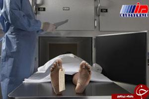 زنده شدن ناگهانی مرده در سردخانه