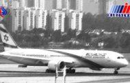 پرواز مستقیم هوایی از امارات به سرزمین های اشغالی