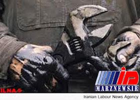 اعتراض چند روزه کارگران پتروشیمی بوشهر