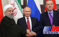 نشست سران روسیه ـ ایران ـ ترکیه برگزار میشود