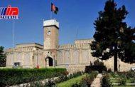 آتشسوزی در بخشی از ارگ ریاست جمهوری افغانستان