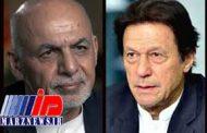 گفتوگوی تلفنی اشرف غنی و عمران خان