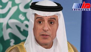 اولین بیانیه «عادل الجبیر» پس از برکناری از سمت وزیر خارجه سعودی