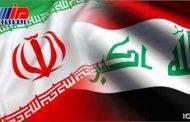 نقش مهم عراق در خنثی سازی تحریمهای آمریکا علیه ایران