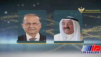گفتوگوی تلفنی امیر کویت و میشل عون