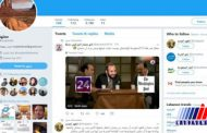 ادمین حساب توییتری «مجتهد» افشاگر سعودی مشخص شد
