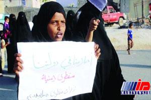 زنان یمنی بازیچه اماراتی ها