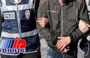 دستگیری یک ایرانی در ترکیه به اتهام قاچاق مواد مخدر