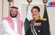 دلارهای نفتی جواب داد؛ دولت پاکستان فعالیت رئیس ائتلاف سعودی را تأیید کرد