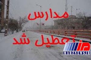 تعطیلی مدارس همدان و اردبیل در نوبت بعداز ظهر