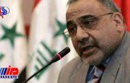 نخست وزیر عراق در نشست بیروت شرکت نمیکند