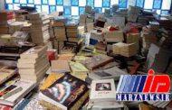 کشف یک میلیون جلد کتاب قاچاق در ماههای اخیر