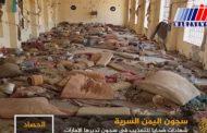 سعودی ها هم مثل امارات در جنوب یمن زندان مخفی دارد