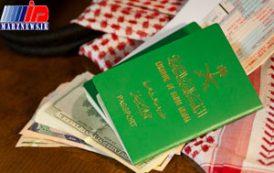 جهش ۳۱۸ درصدی پناهندگی سعودی ها
