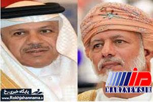 سفر غیرمنتظره وزیر خارجه عمان به دوحه