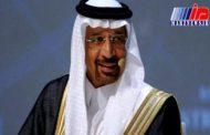 عربستان بزرگترین سرمایه گذاری را در پاکستان انجام می دهد