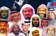 افزایش تعداد آمار زندانیان در عربستان