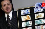 افزایش اختیارات اقتصادی اردوغان