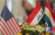 بغداد و اربیل برای همراه شدن با تحریمهای ضدایرانی آمریکا تحت فشارند