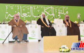 حمله وزیر سعودی به «بهار عربی» و ناامیدی معارضان سوری