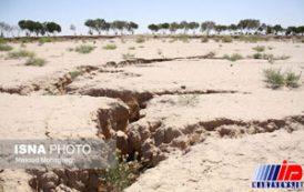 فرونشست زمین در دشتهای آذربایجانشرقی