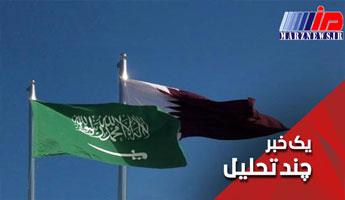 تشدید رویارویی قطر و عربستان