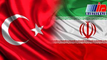 کارآفرینان ایران و ترکیه درباره توسعه روابط تجاری گفتگو می کنند
