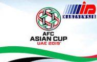 برنامه امروز جام ملتها:حذف ژاپن یا عربستان