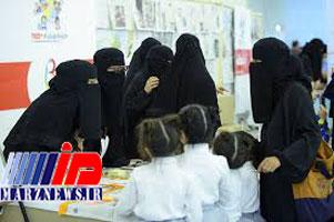 زنان عربستانی نوع زایمان را خودشان انتخاب می کنند