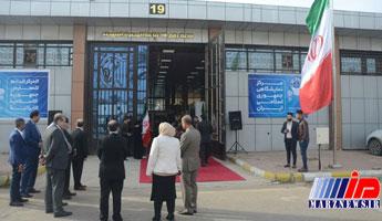 مرکز نمایشگاهی دایمی ایران در بغداد گشایش یافت