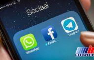 فیس بوک و توئیتر در خطر مسدود شدن از سوی روسیه