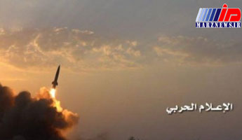 شلیک ۲ فروند موشک نقطهزن به جنوب عربستان توسط یگان موشکی یمن