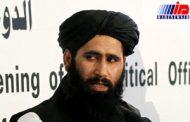 طالبان مذاکره با آمریکا در دوحه را آغاز کرد