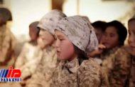 آزمایش «دیانای» کودکان بازگشته از سوریه و عراق در قزاقستان