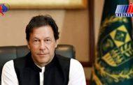 نخست وزیر پاکستان امروز به قطر میرود