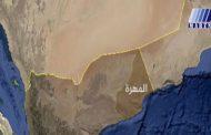 شرق یمن عرصه تخلفات حقوق بشری سعودی است