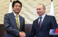 پوتین شرایط قرارداد صلح با آبه را اعلام کرد
