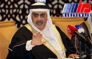 وزیر خارجه بحرین علیه ایران سخرانی میکند