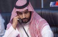 گفتگوی تلفنی محمد بن سلمان با نخست وزیر عراق