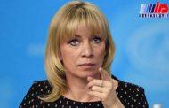 روسیه از مداخله آمریکا در امور ونزوئلا انتقاد کرد