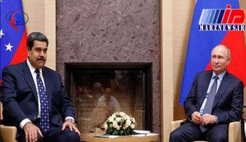 پوتین تلفنی با مادورو گفتوگو کرد/ حمایت مجدد مسکو از دولت قانونی کاراکاس