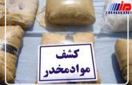 ۱۷۵ کیلو تریاک و حشیش از سوداگران مرگ در یزد کشف شد