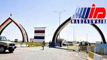 پلیس عراق ۴ ایرانی را در مرز مهران دستگیر کرد