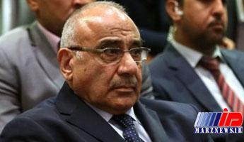 فلسطین در قلب هر عراقی جای دارد