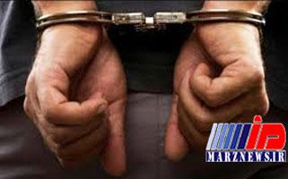 دستگیری ۲۸ نفر در ارتباط با نزاع در اردبیل