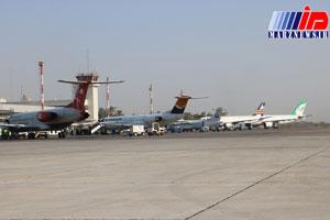 فرود اضطراری هواپیمای کیش - مشهد در بندرعباس